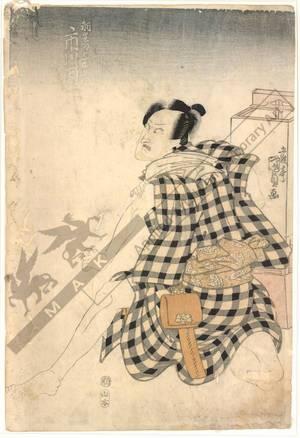 Utagawa Kunisada: Actor Ichikawa Danjuro - Austrian Museum of Applied Arts