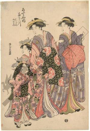 勝川春潮: Courtesan Takigawa and kamuro Onami and Menami from the Ogi house - Austrian Museum of Applied Arts