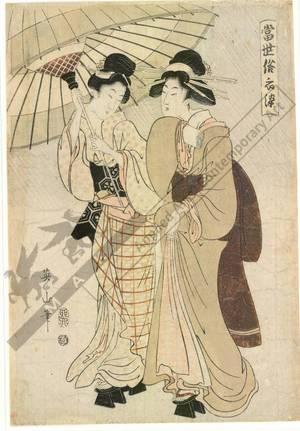 Kikugawa Eizan: Women beneath an umbrella (title not original) - Austrian Museum of Applied Arts