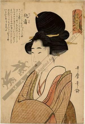 Kitagawa Utamaro: The malicious typ - Austrian Museum of Applied Arts