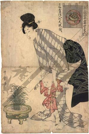 喜多川歌麿: Large-scaled patterns from the fashion house Kameya - Austrian Museum of Applied Arts