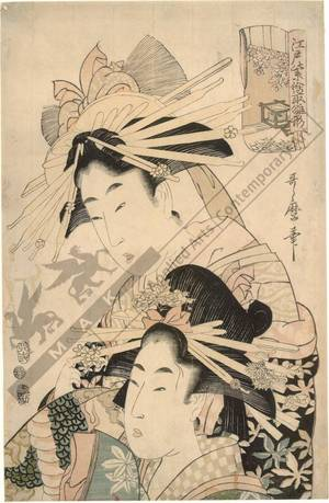 Kitagawa Utamaro: Models designed in the purple of Edo - Austrian Museum of Applied Arts