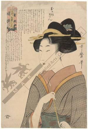 喜多川歌麿: The merchant's wife - Austrian Museum of Applied Arts