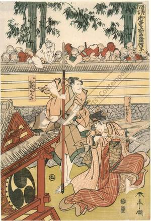 "Katsukawa Shuntei: The joruri play ""Mido no mae ayame katabira"" - Austrian Museum of Applied Arts"