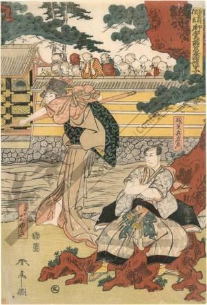"""勝川春亭: The joruri play """"Mido no mae ayame katabira"""" - Austrian Museum of Applied Arts"""