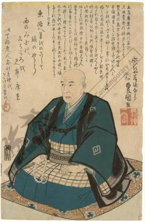 歌川国貞: Memorial picture of Hiroshige (title not original) - Austrian Museum of Applied Arts