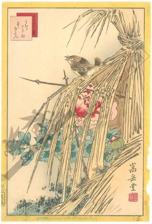 Nakayama Sugakudo: Wren and winter peony - Austrian Museum of Applied Arts
