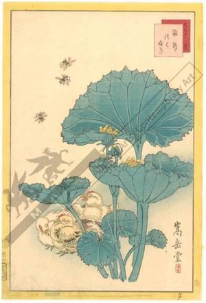 Nakayama Sugakudo: Bees, Chicken and Japanese silverleaf - Austrian Museum of Applied Arts