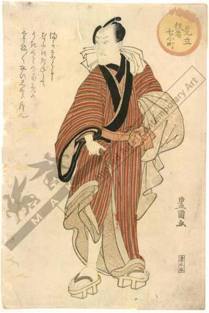 歌川豊国: Actor Onoe Kikugoro (title not original) - Austrian Museum of Applied Arts