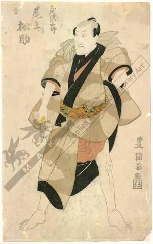 歌川豊国: Onoe Matsusuke as Goshaku no Somegoro - Austrian Museum of Applied Arts