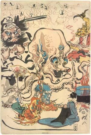 Kawanabe Kyosai: Comic manifold worship of buddha - Austrian Museum of Applied Arts