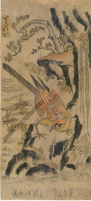 Nishimura Shigenaga: Wagtail - Austrian Museum of Applied Arts