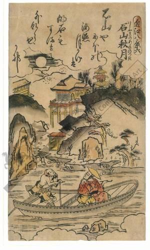 Torii Kiyonobu II: Number 6: Autumn moon above Ishiyama - Austrian Museum of Applied Arts