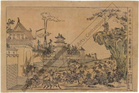歌川豊春: New perspective-picture: Battle at Jiuxian-shan in China - Austrian Museum of Applied Arts