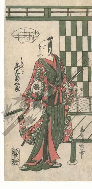 鳥居清満: Onoe Kikugoro as Watanabe no Tsuna - Austrian Museum of Applied Arts