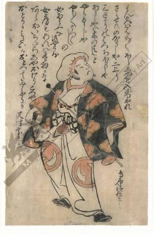Torii Kiyonobu I: Actor Sawamura Sojuro - Austrian Museum of Applied Arts