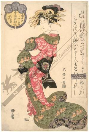 Kitagawa Shikimaro: Courtesan Tsukasa and kamuro Akeba and Kocho from the Ogi house - Austrian Museum of Applied Arts