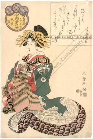 Kitagawa Shikimaro: Courtesan Hanateru and Ofuki and Akeba from the Wakamatsu house - Austrian Museum of Applied Arts