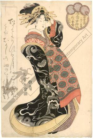Kitagawa Shikimaro: Courtesan Yoyotojo and kamuro Hatsune to Kocho from the Matsuba house - Austrian Museum of Applied Arts