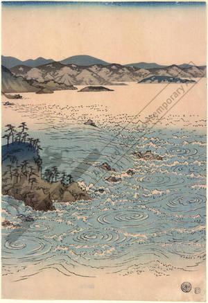 歌川広重: View of Naruto Strait in Awa - Austrian Museum of Applied Arts