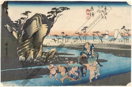 歌川広重: Okitsu: The Okitsu-river (station 17, print 18) - Austrian Museum of Applied Arts