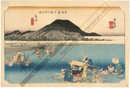 歌川広重: Fuchu: The Abe-river (station 19, print 20) - Austrian Museum of Applied Arts