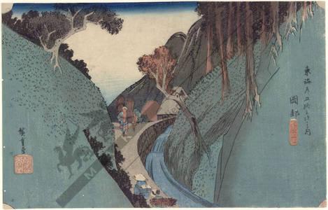 歌川広重: Okabe: Mount Utsu (station 21, print 22) - Austrian Museum of Applied Arts