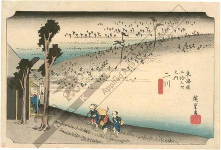 Utagawa Hiroshige: Futakawa: The Sarugababa plain (Station 33, Print 34) - Austrian Museum of Applied Arts