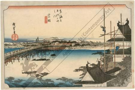 歌川広重: Yoshida: The Toyokawa bridge (station 34, print 35) - Austrian Museum of Applied Arts