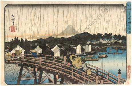 歌川広重: Shower over the Nihon-Bridge - Austrian Museum of Applied Arts