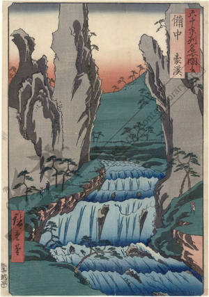 歌川広重: Province of Bitchu: Gokei - Austrian Museum of Applied Arts