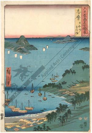 歌川広重: Province of Shima: The Hiyori hills and the harbour of Toba - Austrian Museum of Applied Arts