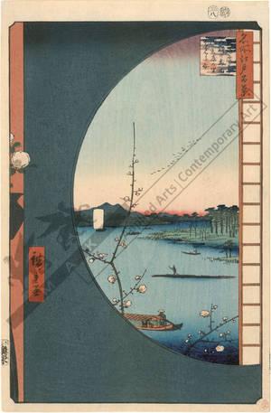 Utagawa Hiroshige: View of Suijin grove and Sekiya village at Uchi river from the neighbourhood of Masaki - Austrian Museum of Applied Arts