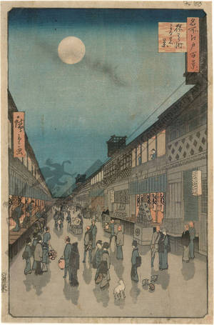 歌川広重: Night view of the Saruwaka district - Austrian Museum of Applied Arts