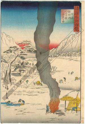 二歌川広重: Fishing lamprey eel and red fish in the Suwako in the province of Shinano - Austrian Museum of Applied Arts
