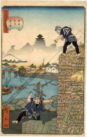 Utagawa Hirokage: Number 37: Honjo Tatekawa - Austrian Museum of Applied Arts