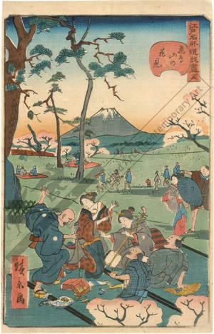 歌川広景: Number 5: Viewing cherry blossoms at Asukayama - Austrian Museum of Applied Arts