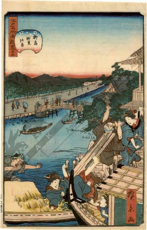 歌川広景: Number 33: View of Myoken Shrine at Yanagishima - Austrian Museum of Applied Arts