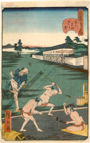 Utagawa Hirokage: Number 47: Aoyama - Austrian Museum of Applied Arts