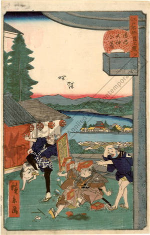 Utagawa Hirokage: Number 9: On the platform at Yushima Tenjin Shrine - Austrian Museum of Applied Arts
