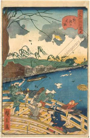 歌川広景: Number 7: Typhoon at the New Great bridge - Austrian Museum of Applied Arts
