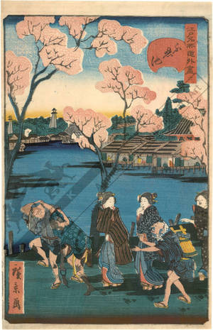 Utagawa Hirokage: Number 6: The Shinobazu pond - Austrian Museum of Applied Arts