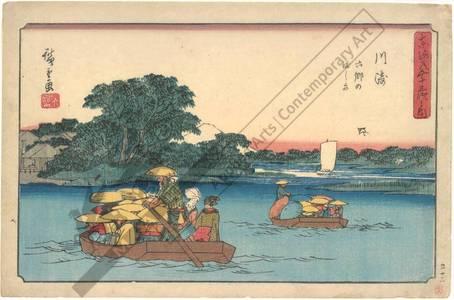 歌川広重: Kawasaki: The Rokugo ferry (Station 2, Print 3) - Austrian Museum of Applied Arts