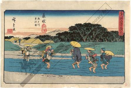Utagawa Hiroshige: Fujieda: Wading through the Seto river (Station 22, Print 23) - Austrian Museum of Applied Arts