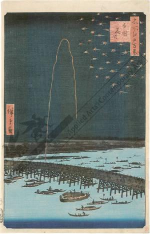 Utagawa Hiroshige: Fireworks at Ryogoku - Austrian Museum of Applied Arts