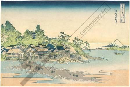 Katsushika Hokusai: Enoshima in the province of Sagami - Austrian Museum of Applied Arts