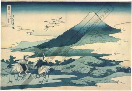 Katsushika Hokusai: Umezawa-cottage in the province of Sagami - Austrian Museum of Applied Arts