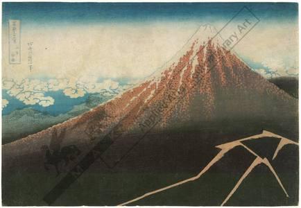 Katsushika Hokusai: Thunderstorm below the summit - Austrian Museum of Applied Arts