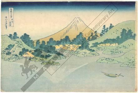 葛飾北斎: Reflection in the Misaka-Lake in the province of Kai - Austrian Museum of Applied Arts