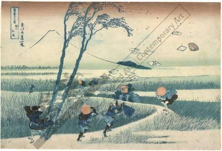 Katsushika Hokusai: Ejiri in the province of Suruga - Austrian Museum of Applied Arts